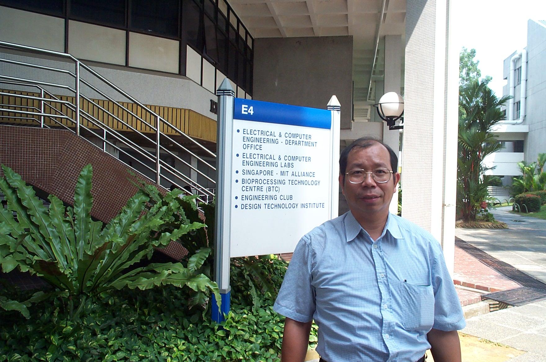 新加坡南洋理工
