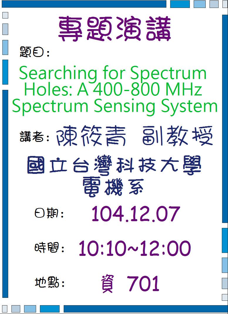 1041207 陳筱青